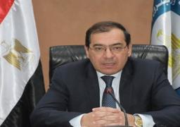 مصر تستضيف المنتدى الوزارى الثامن للغاز لكل من منتدى الطاقة العالمى والاتحاد الدولى للغاز (IEF-IGU فى عام 2022