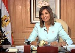 وزيرة الهجرة: إصدار وثيقة تأمين اختيارية للمصريين العاملين بالخارج