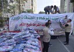 """""""بيت الزكاة والصدقات"""" يبدأ حملة لتوزيع 100ألف شنطة مدرسية بمسلتزماتها"""