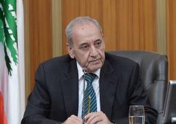 رئيس مجلس النواب اللبناني يبحث الأوضاع الأمنية مع مدير الأمن العام