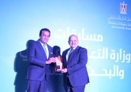 فوز جامعتى القاهرة والإسكندرية بالمركز الأول كأفضل جامعة صديقة للبيئة