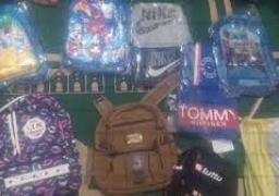 32 الف حقيبة مدرسية كاملة مجانا للاسر الاكثر احتياجا