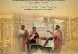 محاضرة عن حياة الأنبا ويصا وتراثه الأدبي بمكتبة الإسكندرية