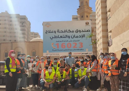 وزيرة التضامن:افتتاح عيادة لصندوق مكافحة الإدمان بمنطقة بشاير الخير
