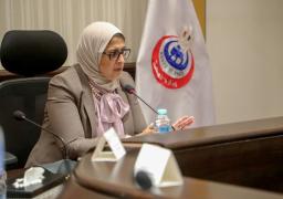 وزيرة الصحة: تطعيم 82 ألف من طلاب الجامعات بلقاح فيروس كورونا خلال يوم