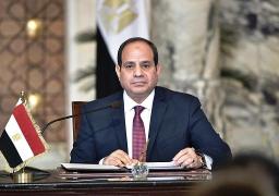 قرار جمهوري بتعديل تحديد المناطق المتآخمة لحدود جمهورية مصر العربية