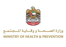 """الإمارات تسجل 286 إصابة جديدة بفيروس """"كورونا"""""""