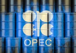 النفط قرب أعلى مستوى في 7 سنوات مع التزام أوبك+ بخطة الإنتاج
