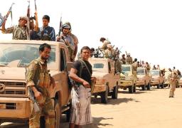 صنعاء: انطلاق عملية عسكرية ضد جماعة الحوثي في شبوة