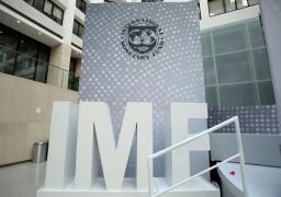 خبيرة بصندوق النقد : ضغوط التضخم الاقتصادي العالمي مستمرة حتى منتصف العام المقبل