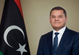 ليبيا تستكمل الاستعدادات لانعقاد المؤتمر الوزاري الدولي المعني بمبادرة استقرار ليبيا