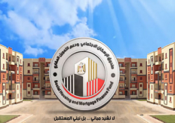 """الإسكان"""": مد التحويل للحاجزين بمركز شطا ممن خارج الأولوية حتى 15 نوفمبر  كفرصة أخيرة"""