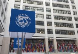 صندوق النقد يتوقع ارتفاع التضخم في الشرق الأوسط إلى 12.9% في 2021