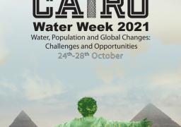 انطلاق فعاليات أسبوع القاهرة الرابع للمياه اليوم بكلمة للرئيس عبد الفتاح السيسي