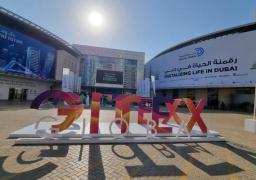 اليوم .. انطلاق فعاليات الدورة 41 من مؤتمر جيتكس دبي 2021