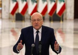 ميقاتي يبحث مشاريع التعاون بين لبنان والبنك الدولي ضمن برنامج شبكة الأمان الاجتماعي