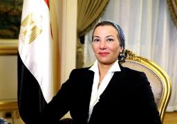 وزيرة البيئة تشارك فى قمة مبادرة الشرق الأوسط الأخضر بالمملكة العربية السعودية