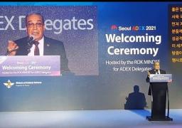 """""""وزير الدولة للإنتاج الحربي"""" خلال كلمته بكوريا الجنوبية : الرئيس السيسي يسعى لتعميق العلاقات (المصرية – الكورية)"""