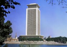 مصر تعرب عن إدانتها واستنكارها للهجوم الإرهابي الدنيء الذي استهدف مساء أمس مدينة ديالى العراقية وأدى إلى وفاة وإصابة عدد من الأشقاء العراقيين