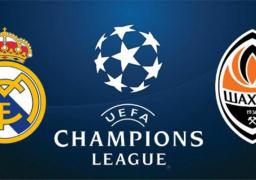 ريال مدريد يواجه شاختار فى دورى أبطال أوروبا بآخر بروفة قبل الكلاسيكو