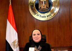 في أحدث تقرير حول مؤشرات أداء التجارة الخارجية غير البترولية لمصر خلال شهر سبتمبر 2021