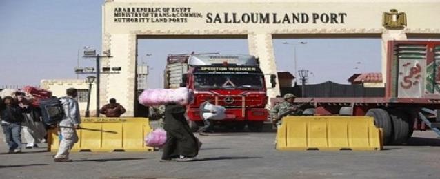 منفذ السلوم يستقبل 3 آلاف و107 مصريين عائد من ليبيا