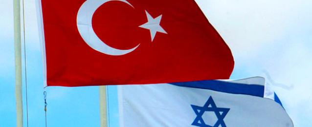 تركيا واسرائيل تصيغان خارطة طريق للتعاون الاقتصادي