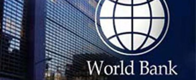 البنك الدولي يتوقع تصاعد نمو الاقتصاد المصري خلال الـ3 الثلاث المقبلة