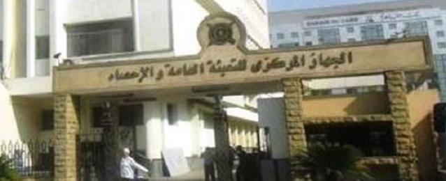 المركزي للإحصاء: 21.7 مليون نسمة عدد الشباب بمصر