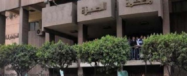 """جنايات الجيزة تقضى بالإعدام شنقا لـ13 متهما بـ""""تنظيم أجناد مصر"""" الإرهابى"""