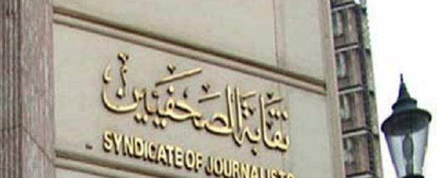 """""""الصحفيين"""" تعتمد الميزانية بفائض يقارب 40 مليون جنيه"""