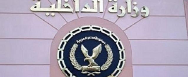 الداخلية تغلق 5 حسابات على (فيس بوك) لنشرها مشاركات تحريضية ضد المؤسسات