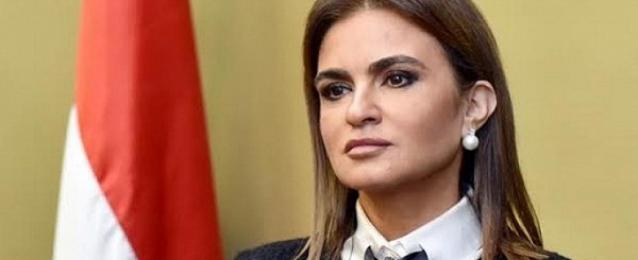 وزيرة الاستثمار تتوجه إلى الأردن للمشاركة في المنتدى الاقتصادى