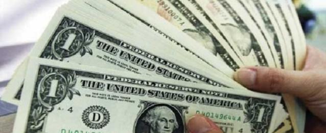 الدولار يسجل هدوءًا نسبيًا في بداية التعاملات اليوم