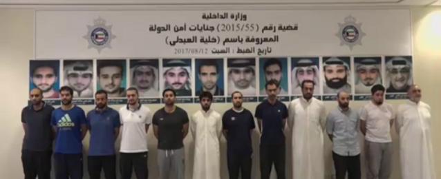 """الكويت تكشف هوية عناصر """"خلية العبدلى"""" المقبوض عليهم"""