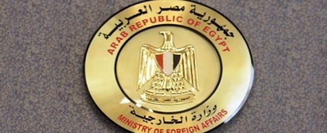 مصر تستنكر القرار الأمريكي بالاعتراف بالقدس كعاصمة لإسرائيل،  وترفض أية آثار مترتبة عليه