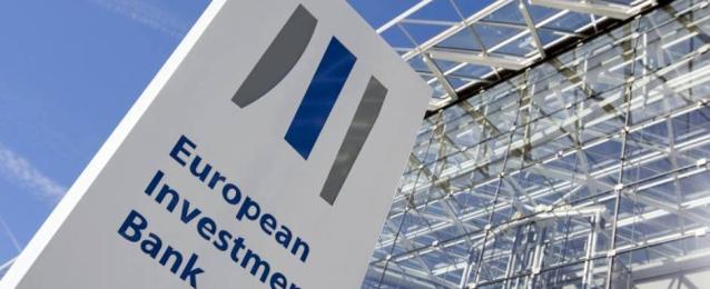 البنك الأوروبى : مصر فى المرتبة الثانية عالميا من حجم استثماراتنا