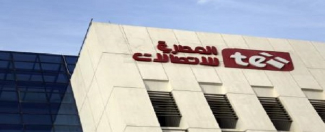 المصرية للاتصالات: 3.5 مليار جنيه صافي ارباحنا في 9 أشهر