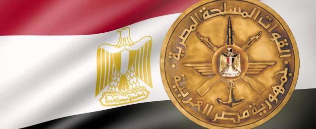 القوات المسلحة : اتخاذ جميع الإجراءات القانونية بشأن ادعاءات هشام جنينة