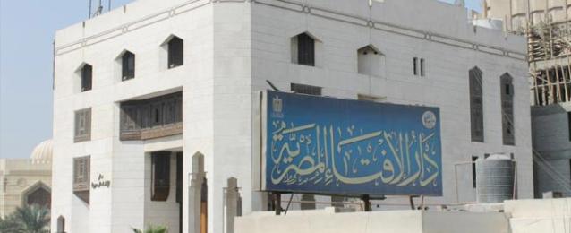 الإفتاء تستطلع هلال شهر شعبان غدا