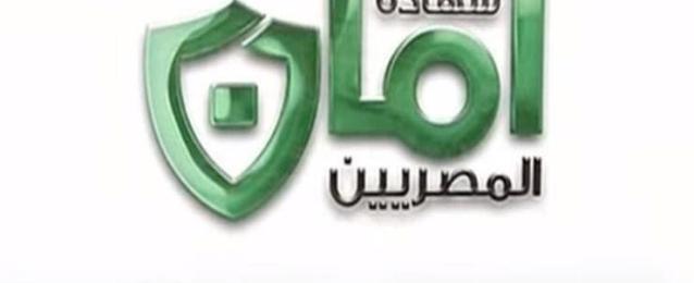 """780 مليون جنيه مبيعات شهادة """"أمان المصريين"""" بـ4 بنوك خلال شهر ونصف"""