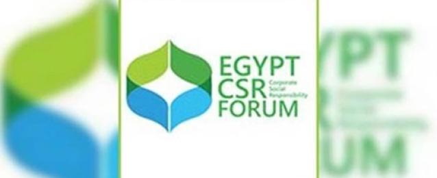 انطلاق فعاليات مؤتمر المسئولية المجتمعية للشركات اليوم بحضور 4 وزراء