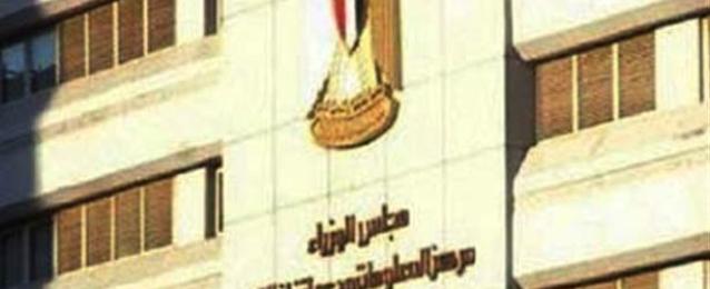 الحكومة: ضخ 15 ألف طن لحوم ودواجن اعتبارا من أول مايو استعدادا لرمضان