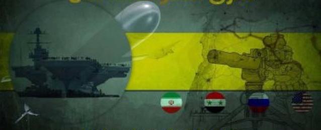 إنفوجراف.. تعرف على مواقع انتشار القوات الأجنبية فى سوريا