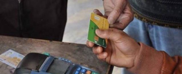 مجلس الوزراء ينفى حذف مواطنين من البطاقات التموينية