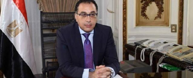 رئيس الوزراء يترأس غدا الاجتماع الأول لمجلس المحافظين