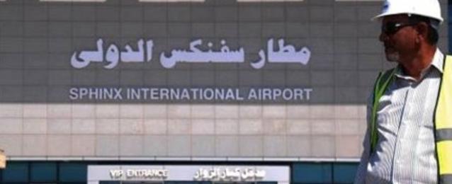 الاثنين.. أول تجربة طيران من مطار سفنكس غرب القاهرة