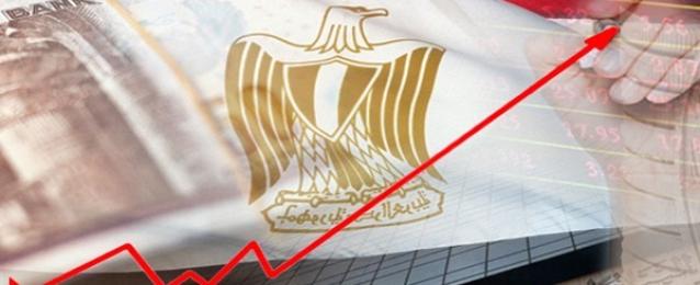 مؤسسات عالمية: الاقتصاد المصري بات أكثر جذبا لأنظار البنوك الدولية