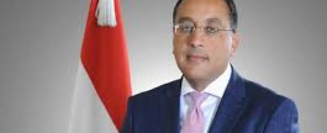 رئيس مجلس الوزراء يعقد اجتماعاً لبحث مشكلات المستثمرين السياحيين والعقاريين بمحافظة مطروح