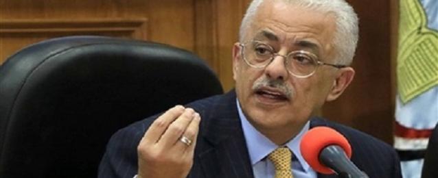 """وزيرا التعليم والتعليم العالى يعرضان اليوم رؤية مصر بـ"""" قمة المعرفة"""